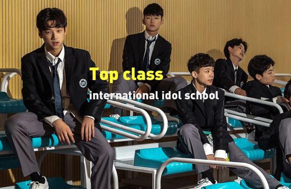 Top class 有多香?看国际时尚品牌的速度就知道!